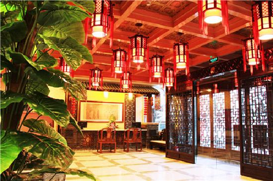Tangfu Chinese Culture Hotel Beijing Wangfujing: getlstd_property_photo
