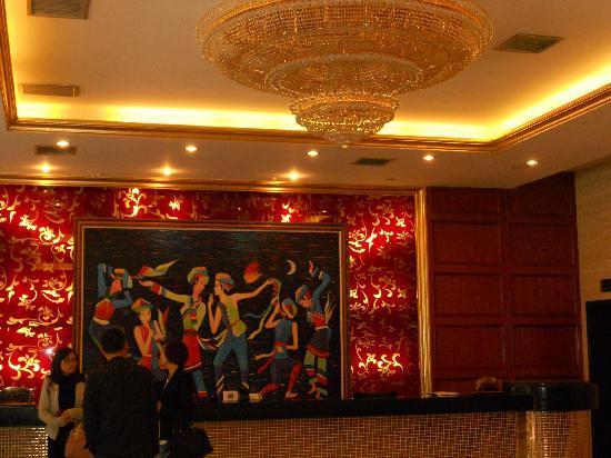 Youyang Times International Hotel: 大厅