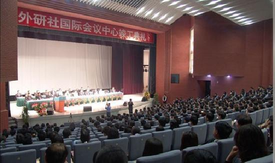 Fltrp International Convention Centre : 千人礼堂
