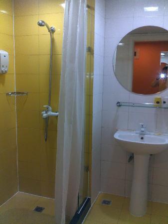 Home Inn (Xiamen Railway Station Jinbang Road): 卫生间