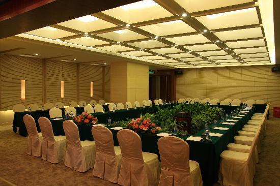 Sichuan Business Hotel: 宾馆会议室