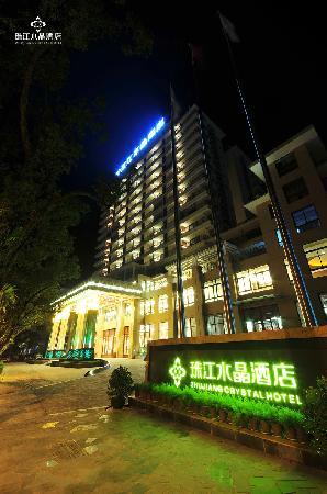 珠江水晶酒店
