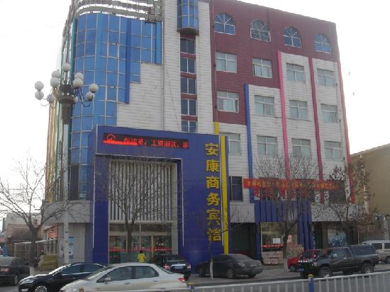 Ankang Business Hotel