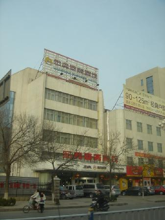 Hongdian Business Hotel