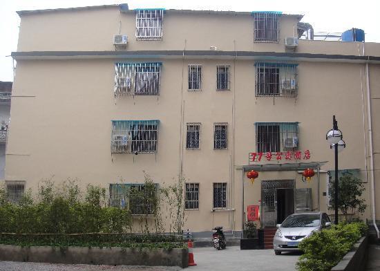77 Hao Apartment : 外观.jpg