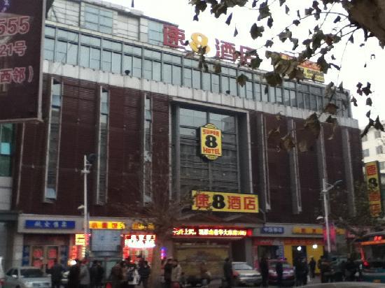 Super 8 Hotel Jinan Railway Station Square: 速8