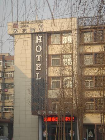 Jinzhao Business Hotel: 金兆