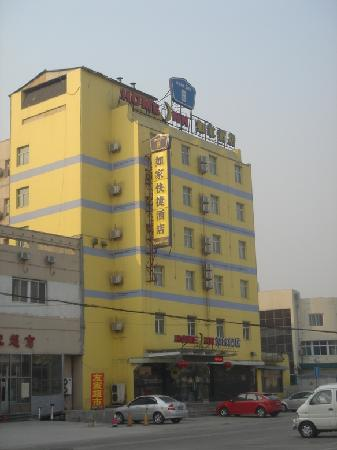 Home Inn Jinan Daminghu: 如家