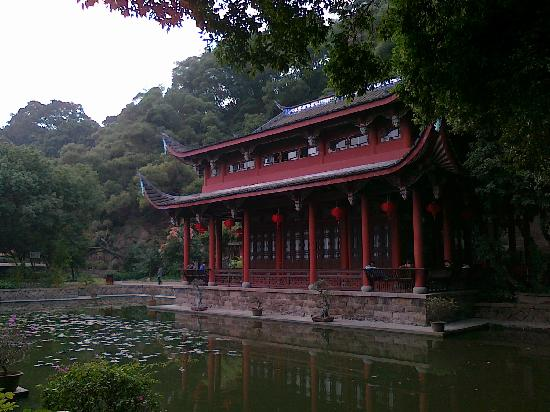 Fuzhou Majianghaizhan Memorial Hall