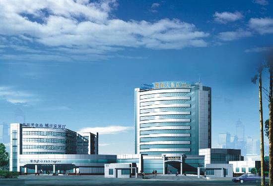 Blue Horizon Hotel Dongying Dongcheng