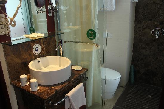 Shilin Hotel: 卫生间