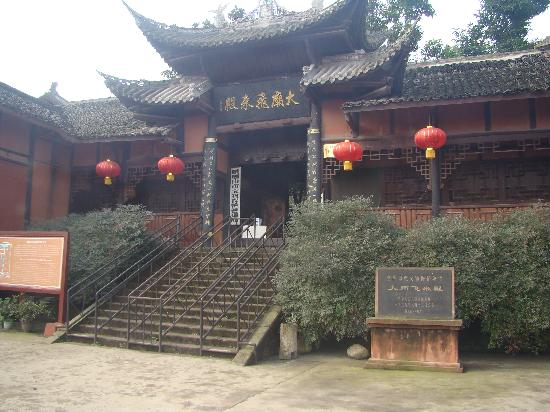 Feilai Hall of the Great Temple