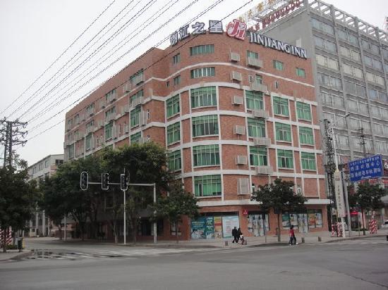 Jinjiang Inn Dongguan Nancheng Xiping