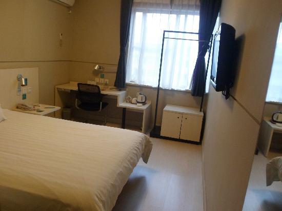 Jinjiang Inn (Qingyuan Shifu) : 单人房