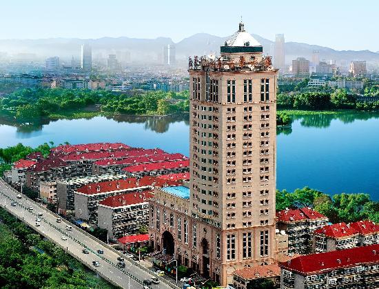 Ji Hua Hotel: getlstd_property_photo