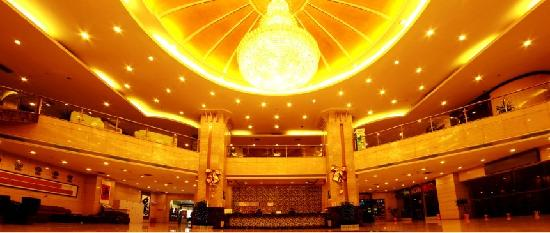 Photo of Horaton Hotel Changsha