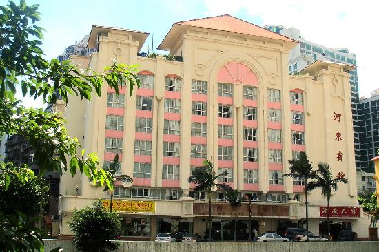 Photo of Hedong Hotel Shenzhen