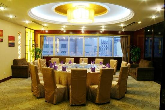 Golden Hotel : 豪华包间