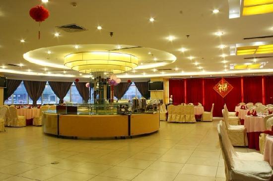 Golden Hotel : 财富轩餐厅