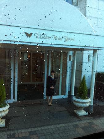 Wishton Hotel Yukari: 大门迎宾