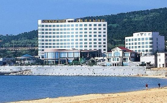 Photo of Wei Hai Golden Bay Hotel Weihai