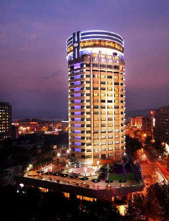Friendship Hotel Hangzhou: getlstd_property_photo