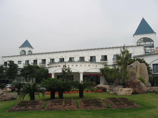 Photo of East Lake Hotel Shenzhen
