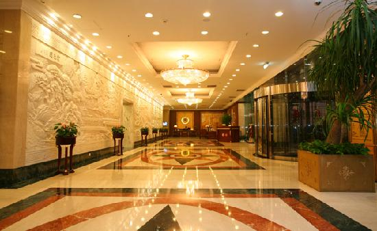 Photo of Fenghuang Suyuan Hotel Beijing
