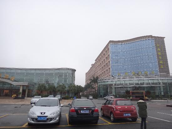 Triumphal Holiday Hotel: C:\fakepath\DSC00964