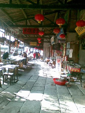 Anchang Ancient Town : 现代而复古