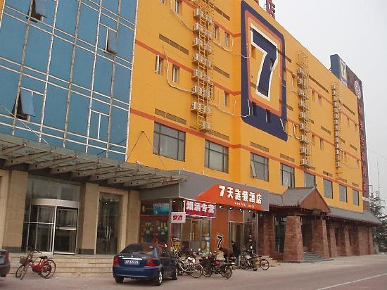 7 Days Inn Beijing Daxing Huangcun