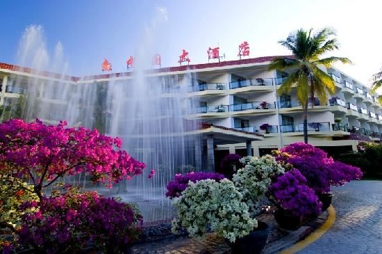 South China Hotel: getlstd_property_photo