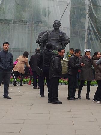 Deng Xiaoping Memorial Hall: 20120201_113018