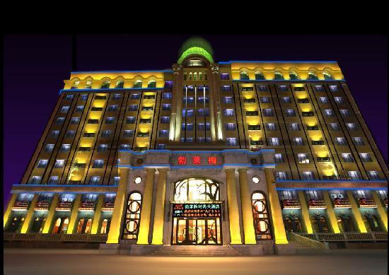 Bremen Hotel : getlstd_property_photo