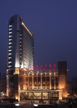 Photo of Jinling Jingyuan Plaza Nanjing