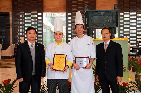 Jinling Jiangsu Yunhu International Conference Center Yixing: 比赛获奖