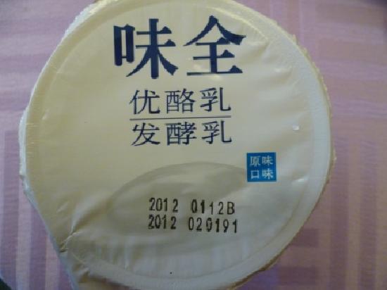 Nanying Ruige International Hotel : C:\fakepath\P1080402