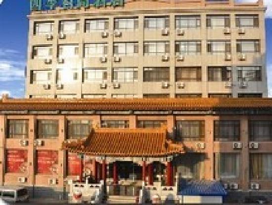 Elan Inn Dalian Airport : getlstd_property_photo