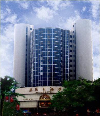 Deyang Hotel: 照片描述