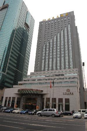 Photo of Delight Hotel Dalian