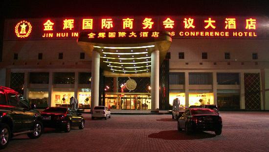 Jinhui International Business & Conference Grand Hotel