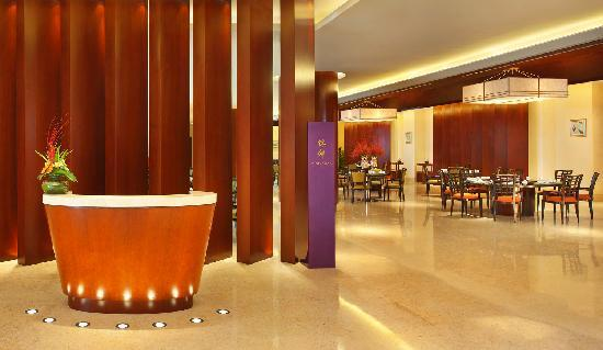 The St. Regis Sanya Yalong Bay Resort: 铭轩-中餐厅2