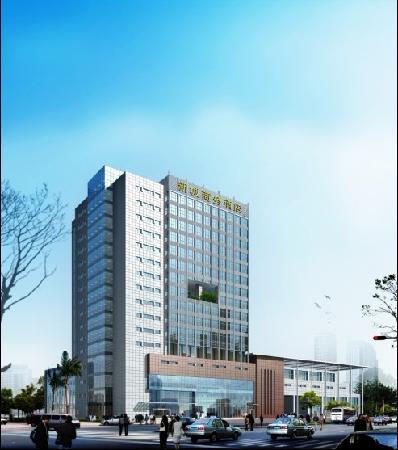 Nanjing New Town Hotel: getlstd_property_photo