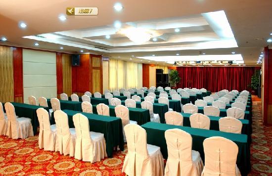 โรงแรมโกลด์: 会议室