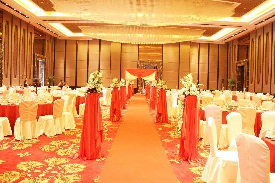 Jinling Jiangsu Yunhu International Conference Center Yixing: 宜兴厅