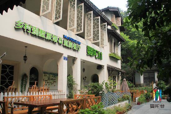 Photo of Mantuolin Youth Hostel Hangzhou