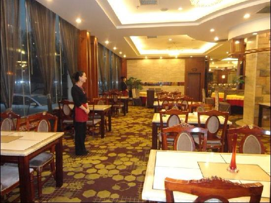 Song Lu Sheng Fang Holiday Hotel: 餐厅