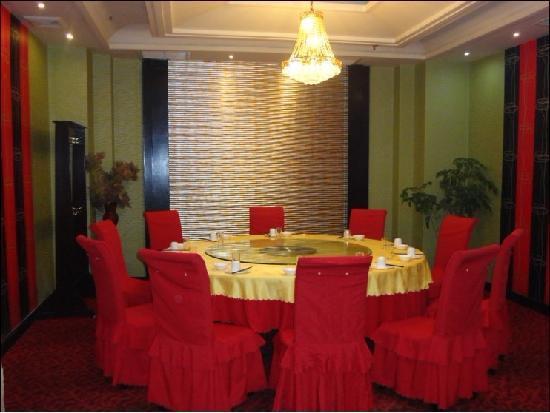 Song Lu Sheng Fang Holiday Hotel: 餐厅包房