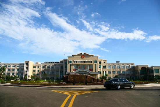 Photo of Tengzhou Hotel