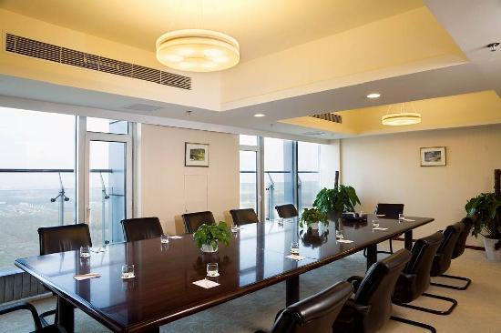 Boya Hotel: 会议室
